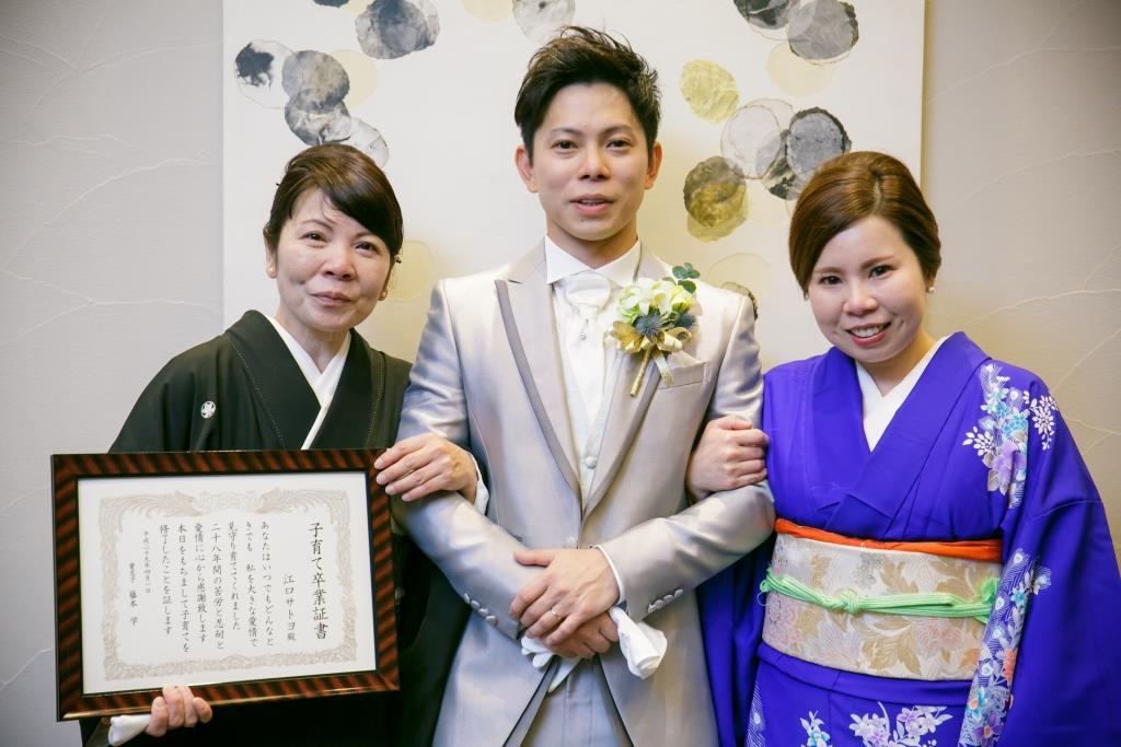 ヒルトン福岡シーホーク結婚式 藤本様ご夫妻 レポート画像3