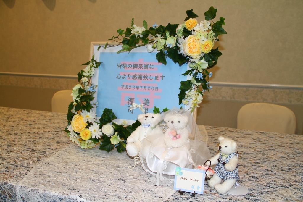 アークホテルロイヤル福岡天神結婚式 大久保様ご夫妻 レポート画像4