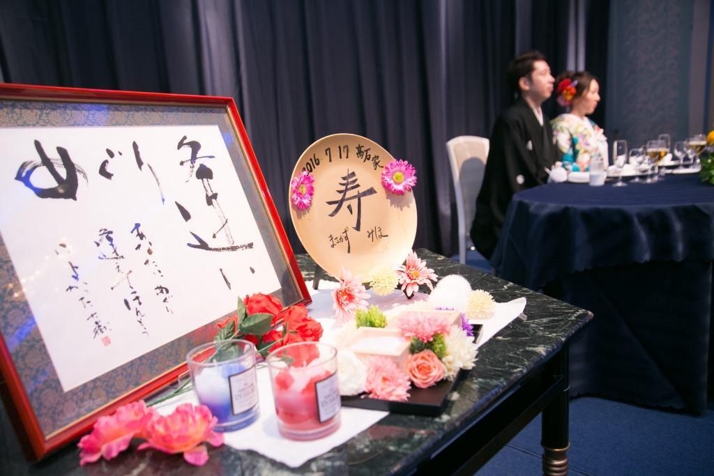 住吉神社・ホテルニューオータニ博多結婚式 T様ご夫妻 レポート画像3